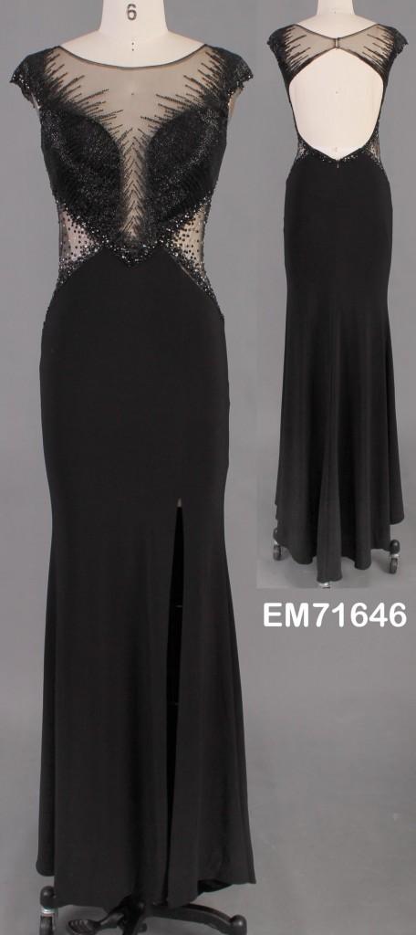 EM71646  20160201(FU)
